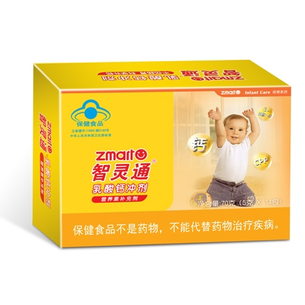 智灵通牌乳酸钙冲剂(盒装)