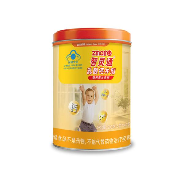 智靈通牌乳酸鈣沖劑(罐裝)