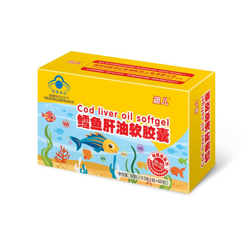 鳕鱼肝油软胶囊(迪女系列)